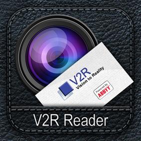 V2r Visitenkarten Leser